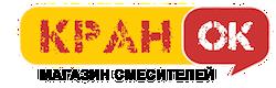 КранОК интернет магазин смесителей