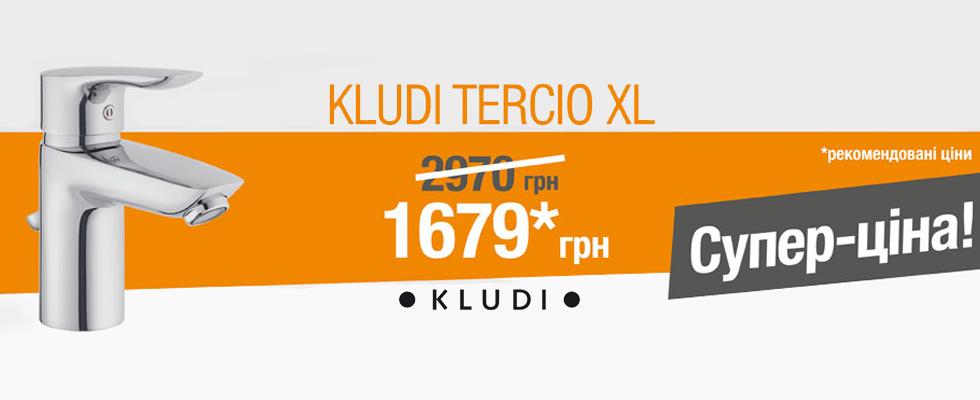 Супер цена от Kludi